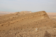 following the across Israel trail
