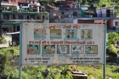 Public Health Campaign